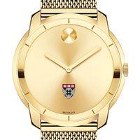 Harvard Business School Men's Movado Gold Bold 44