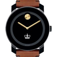 Columbia University Men's Movado BOLD with Brown Leather Strap