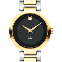 Columbia University Women's Movado Two-Tone Modern Classic Museum with Bracelet