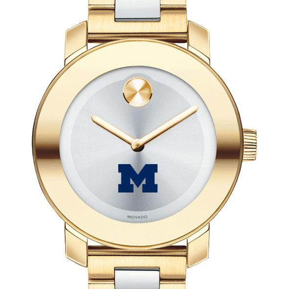 University of Michigan Women's Movado Two-Tone Bold