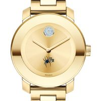 University of Richmond Women's Movado Gold Bold