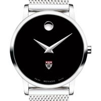 Harvard Business School Women's Movado Museum with Mesh Bracelet