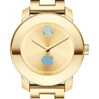 University of North Carolina Women's Movado Gold Bold