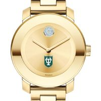 Tulane University Women's Movado Gold Bold
