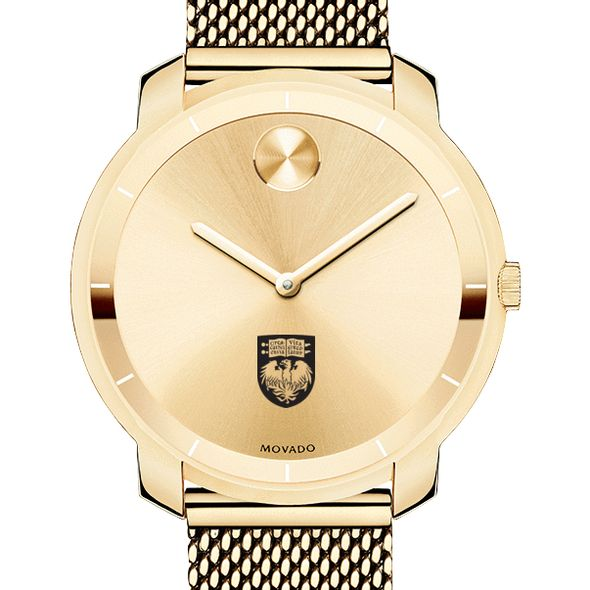 University of Chicago Women's Movado Gold Bold 36