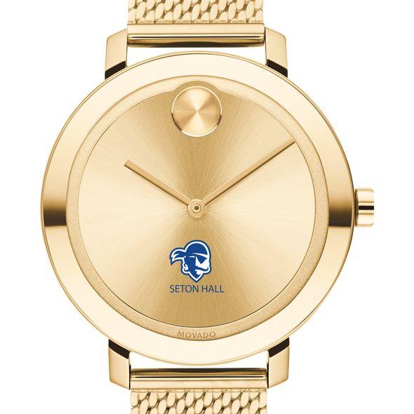 Seton Hall Women's Movado Bold Gold with Mesh Bracelet - Image 1