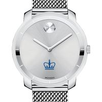 Columbia University Women's Movado Stainless Bold 36