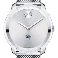 University of Richmond Men's Movado Stainless Bold 44