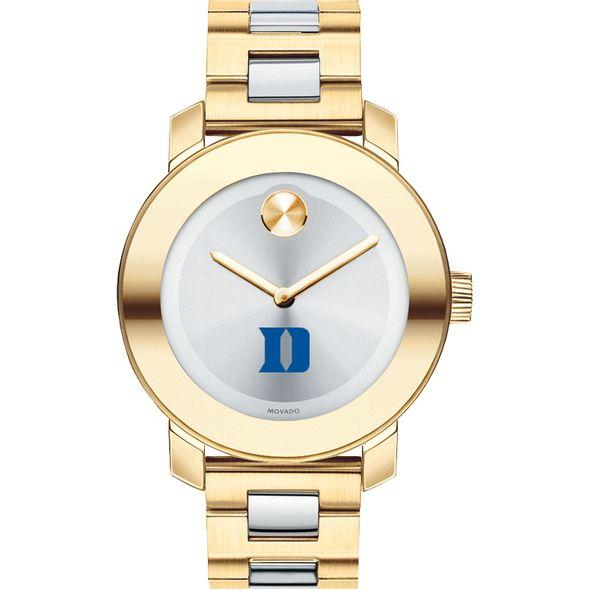 Duke University Women's Movado Two-Tone Bold - Image 2