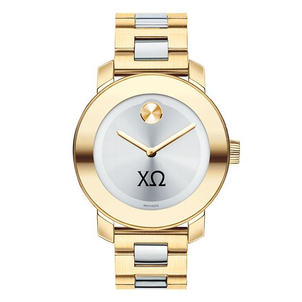 Chi Omega Women's Movado Two-Tone Bold - Image 2
