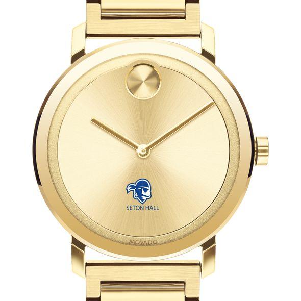Seton Hall Men's Movado Bold Gold with Bracelet - Image 1