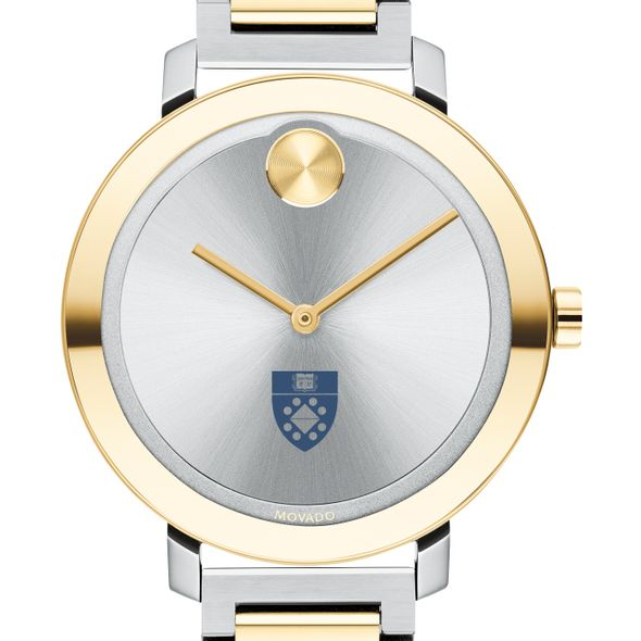 Yale School of Management Women's Movado Two-Tone Bold 34 - Image 1