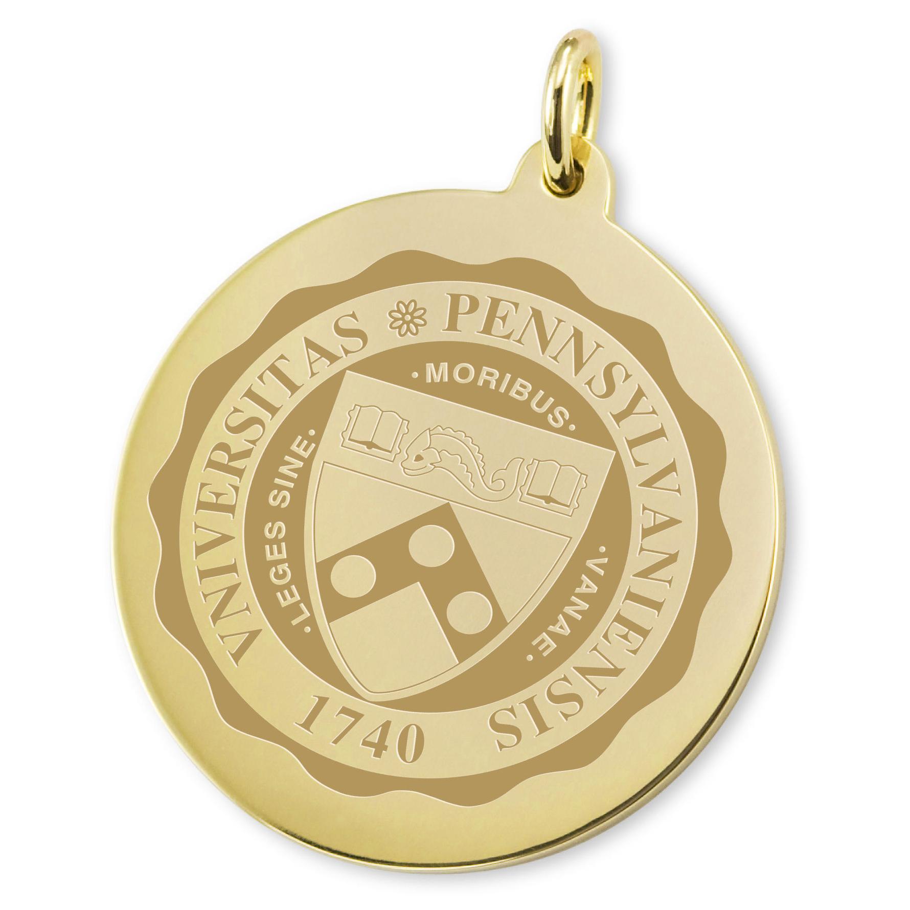 Penn 18K Gold Charm - Image 2
