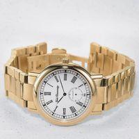 Yale Men's Classic Watch with Bracelet