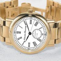 Columbia University Men's Classic Watch with Bracelet