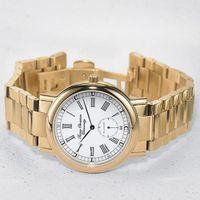 TCU Men's Classic Watch with Bracelet