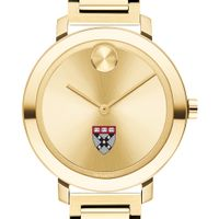 Harvard Business School Women's Movado Gold Bold 34