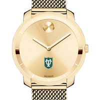 Tulane University Women's Movado Gold Bold 36