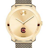 University of South Carolina Women's Movado Gold Bold 36