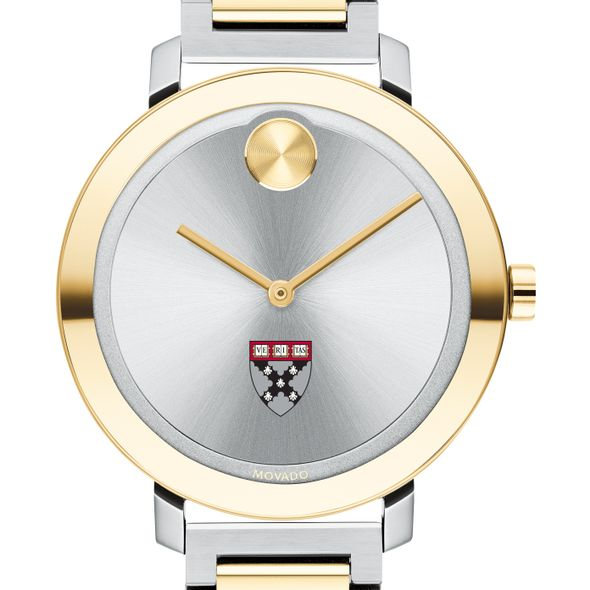 Harvard Business School Women's Movado Two-Tone Bold 34