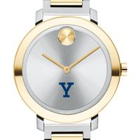 Yale University Women's Movado Two-Tone Bold 34