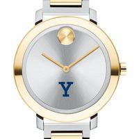 Yale University Women's Movado Two-Tone Bold 34