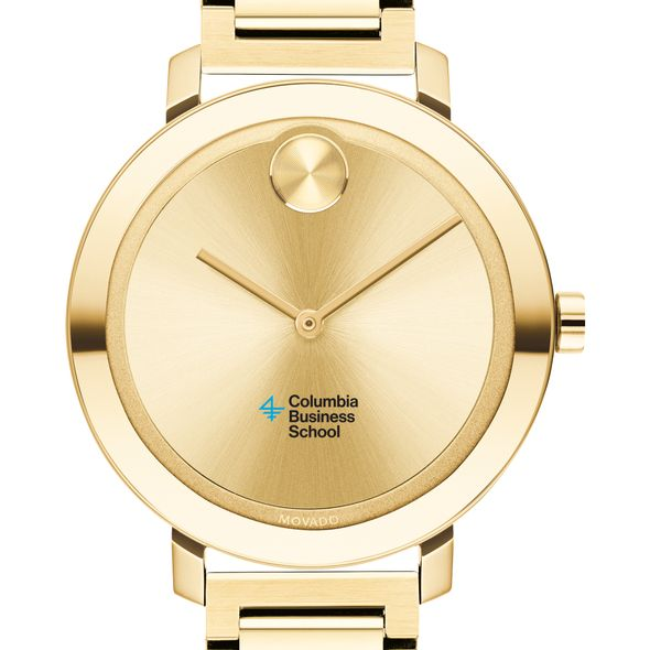 Columbia Business School Women's Movado Gold Bold 34 - Image 1