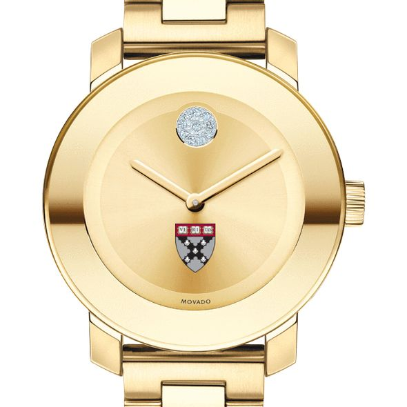 Harvard Business School Women's Movado Gold Bold