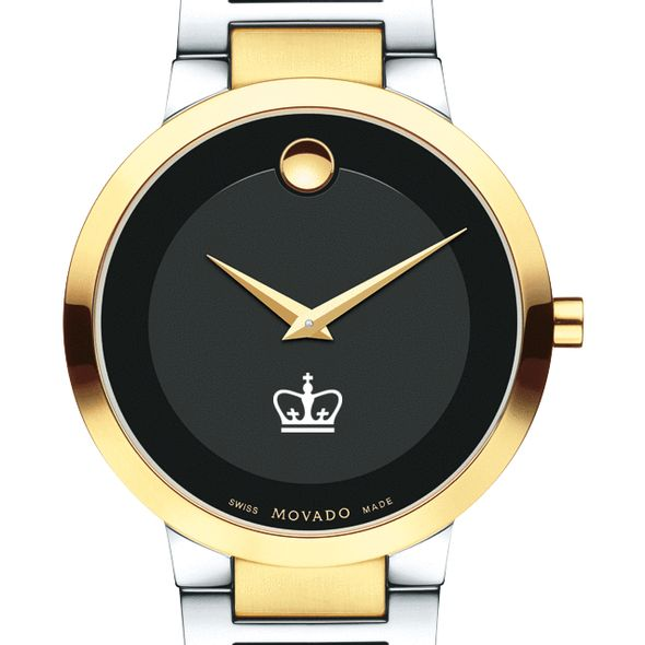 Columbia University Men's Movado Two-Tone Modern Classic Museum with Bracelet