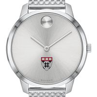 Harvard Business School Women's Movado Stainless Bold 35