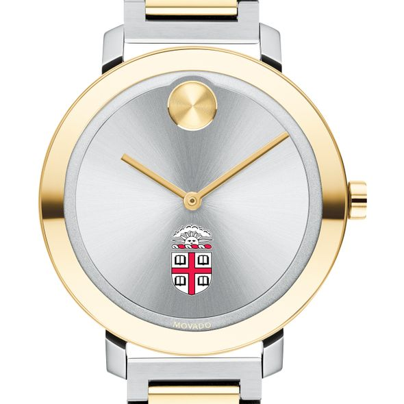 Brown University Women's Movado Two-Tone Bold 34