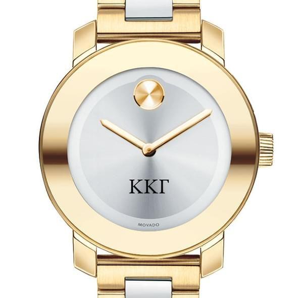 Kappa Kappa Gamma Women's Movado Two-Tone Bold