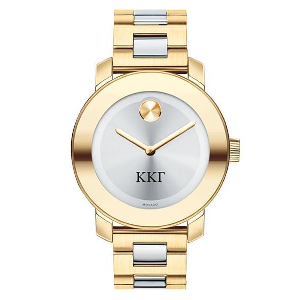 Kappa Kappa Gamma Women's Movado Two-Tone Bold - Image 2