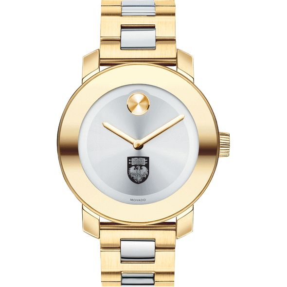 University of Chicago Women's Movado Two-Tone Bold - Image 2
