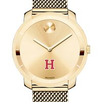 Harvard University Women's Movado Gold Bold 36