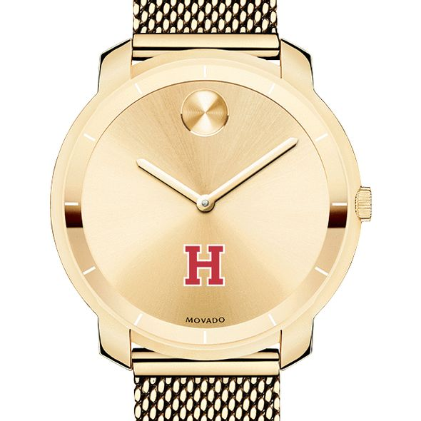 Harvard University Women's Movado Gold Bold 36