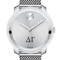 Delta Gamma Women's Movado Stainless Bold 36