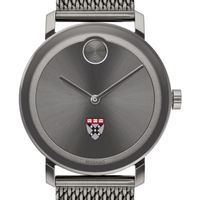 Harvard Business School Men's Movado BOLD Gunmetal Grey with Mesh Bracelet