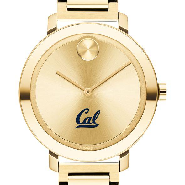 Berkeley Women's Movado Gold Bold 34 - Image 1