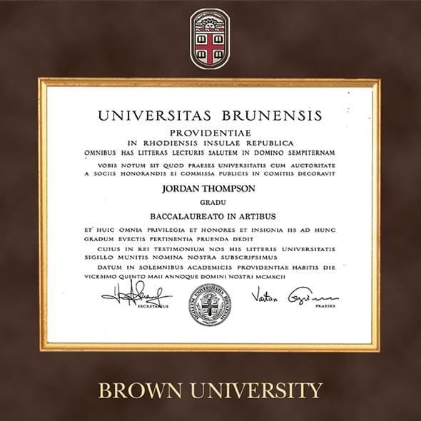 Brown Excelsior Diploma Frame PRE 5/1/2012 - Image 2
