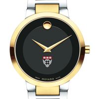 Harvard Business School Men's Movado Two-Tone Modern Classic Museum with Bracelet