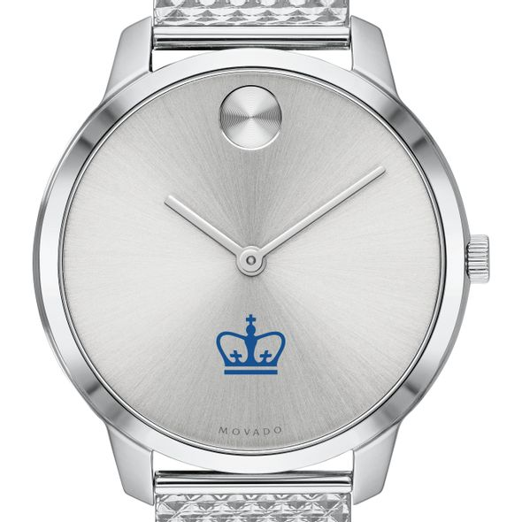 Columbia University Women's Movado Stainless Bold 35