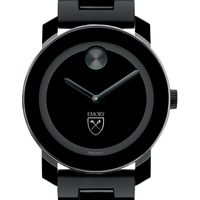 Emory University Men's Movado BOLD with Bracelet