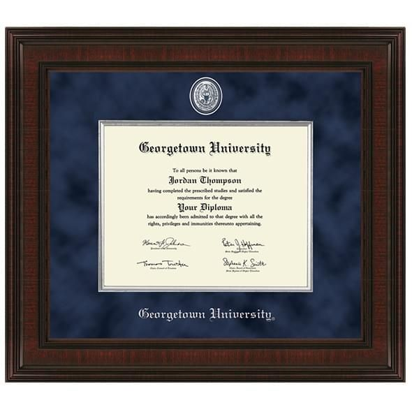 Georgetown Excelsior Diploma Frame