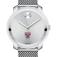 Harvard Business School Women's Movado Stainless Bold 36