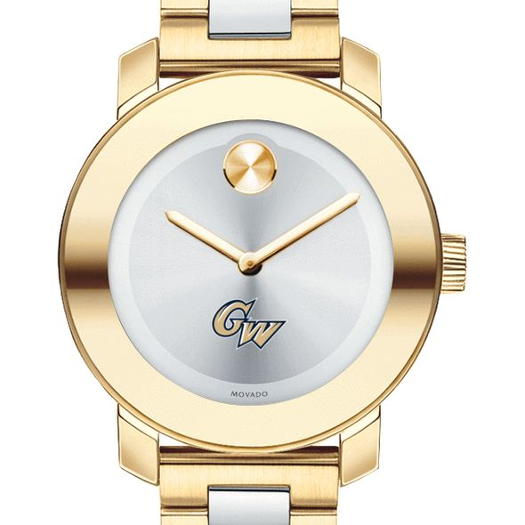 George Washington University Women's Movado Two-Tone Bold