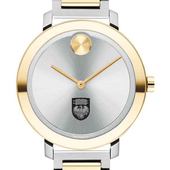 University of Chicago Women's Movado Two-Tone Bold 34