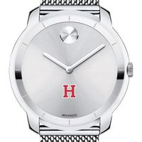 Harvard Men's Movado Stainless Bold 44
