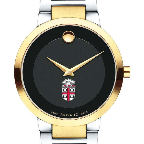 Brown University Men's Movado Two-Tone Modern Classic Museum with Bracelet