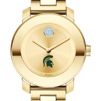 Michigan State University Women's Movado Gold Bold